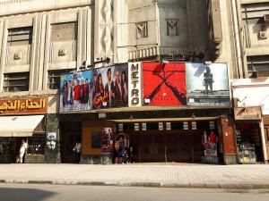 20160930 142551 - Bioscoop Cairo