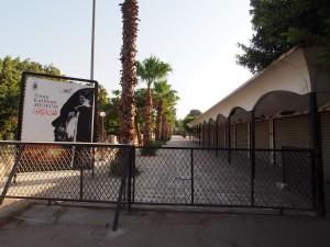 PA022026 - Umm Kulthum museum met nilometer