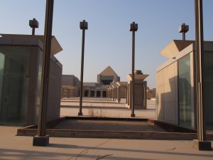 PA022040 - Museum of Egyptian Civilization