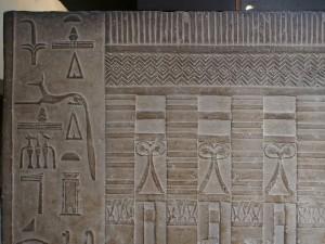 PA062331 - Cairo Museum