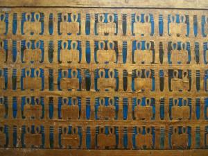 PA062709 - Cairo Museum