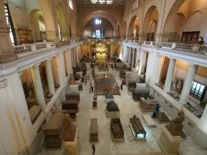PA062729 - Cairo Museum