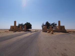 PA173708 - Entree Wadi Rayan en Wadi el-Hettan