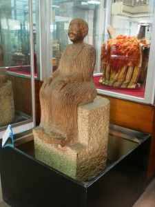 PB257005 - National Museum