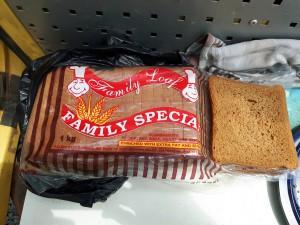 20170205 120234 - Wit brood met kleurstof en extra vet en suiker