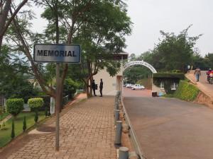 P2162583 - Kigali Genocide Memorial