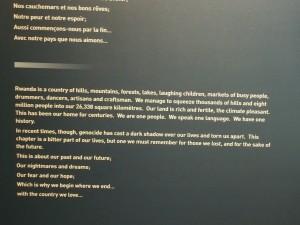 P2162610 - Museum Kigali Genocide Memorial