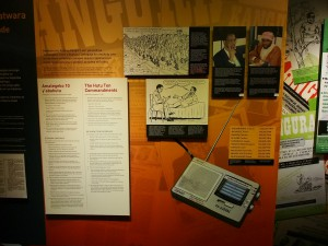 P2162613 - Museum Kigali Genocide Memorial