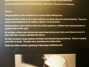 P2162618 - Museum Kigali Genocide Memorial