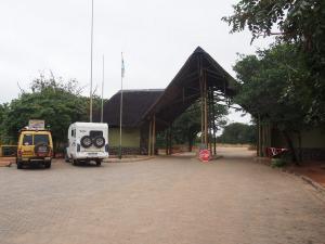 P4246886 - Sedudu gate Chobe NP