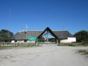 IMG 4455 - Matswere Gate CKGR