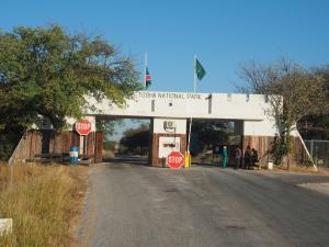P6131395 - Von Lindequist Gate Etosha NP