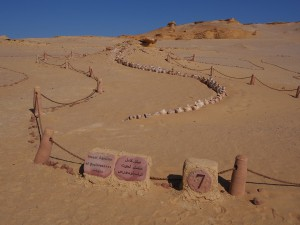 PA173763 - Wadi el-Hettan