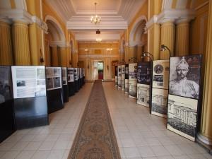 PB257076 - Etnografisch Museum