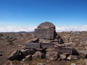 PB297453 - Tullu Dimtu Bale Mountains NP