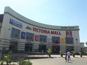 20170117 112119 - Victoria Mall Entebbe