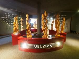 P2162607 - Museum Kigali Genocide Memorial