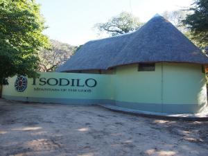 P5027665 - Museumpje Tsodilo Hills
