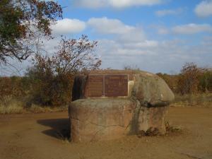 IMG 2547 - Steenbokskeerkring Kruger NP